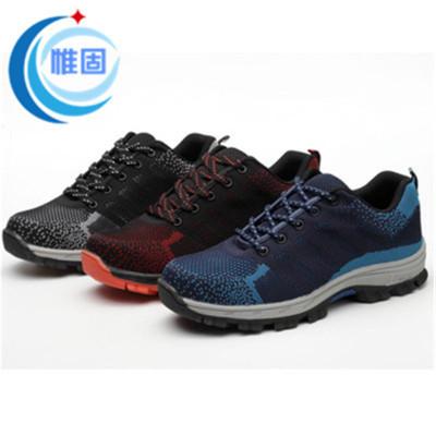 Giày chống đập chống đâm giày cách điện lưới thoáng khí