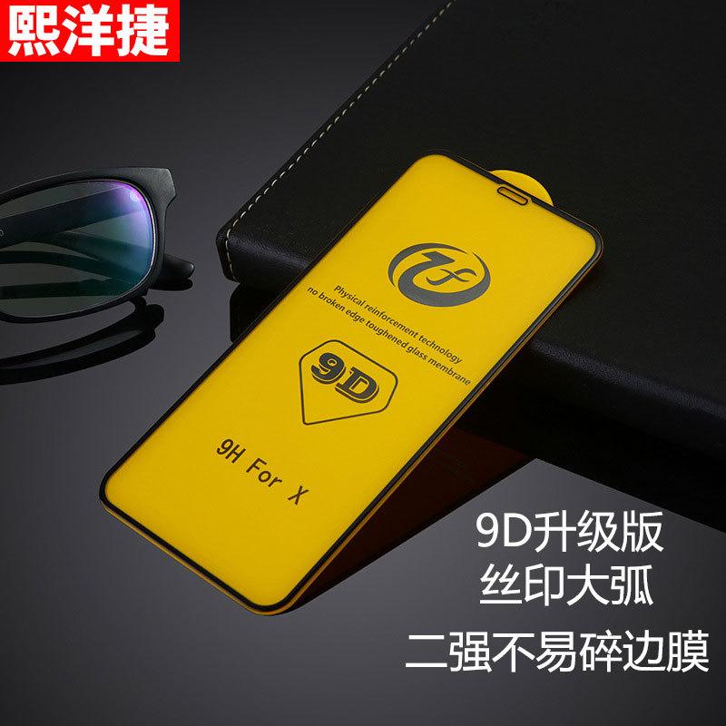OEM Miếng dán cường lực Thích hợp cho phim cường độ iphone11Pro Max 9d thứ hai mạnh mẽ toàn màn hình