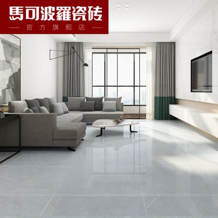 MARCO POLO  Gạch men sứ  Gạch Marco Polo 35㎡ đơn giản hiện đại phòng khách sàn gạch gói sàn gạch 57