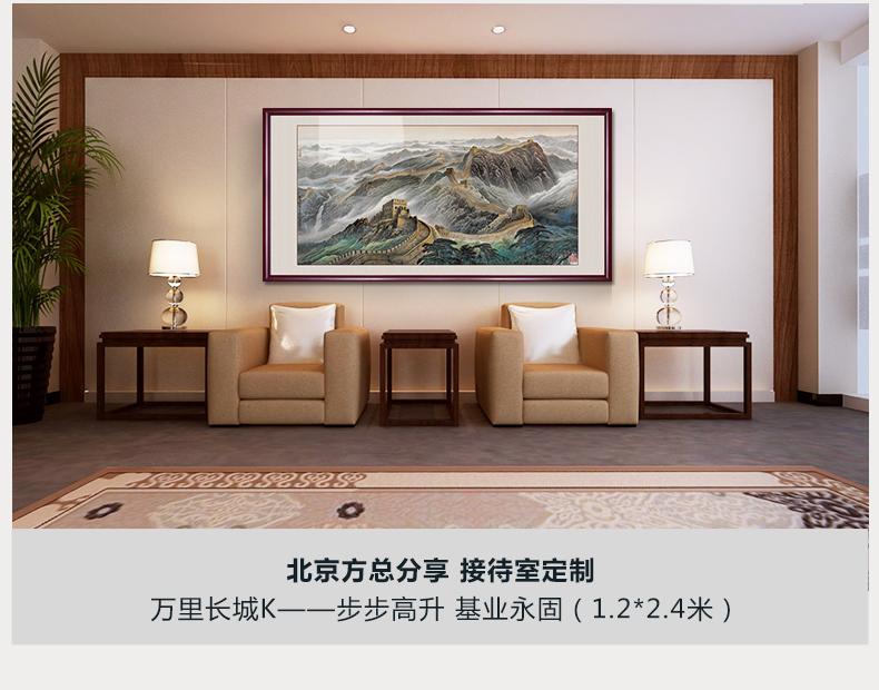 Tranh trang trí Hồng Phu Sơn Đang truyền thống sơn sơn phong mỹ mỹ mỹ Sơn tranh tranh Phương Sơn Hắc