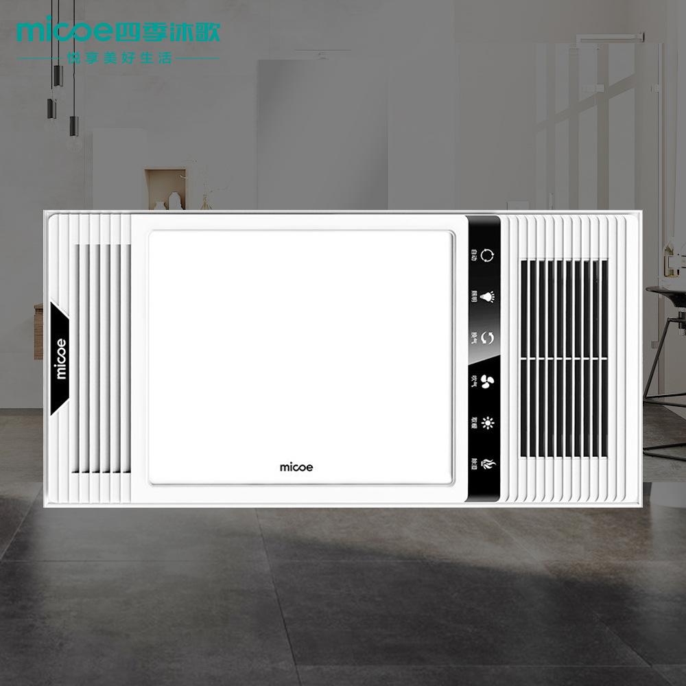 MICOE Máy sưởi ấm phòng tắm Máy sưởi không khí Yuba tích hợp trần máy sấy tóc năm trong một máy sấy