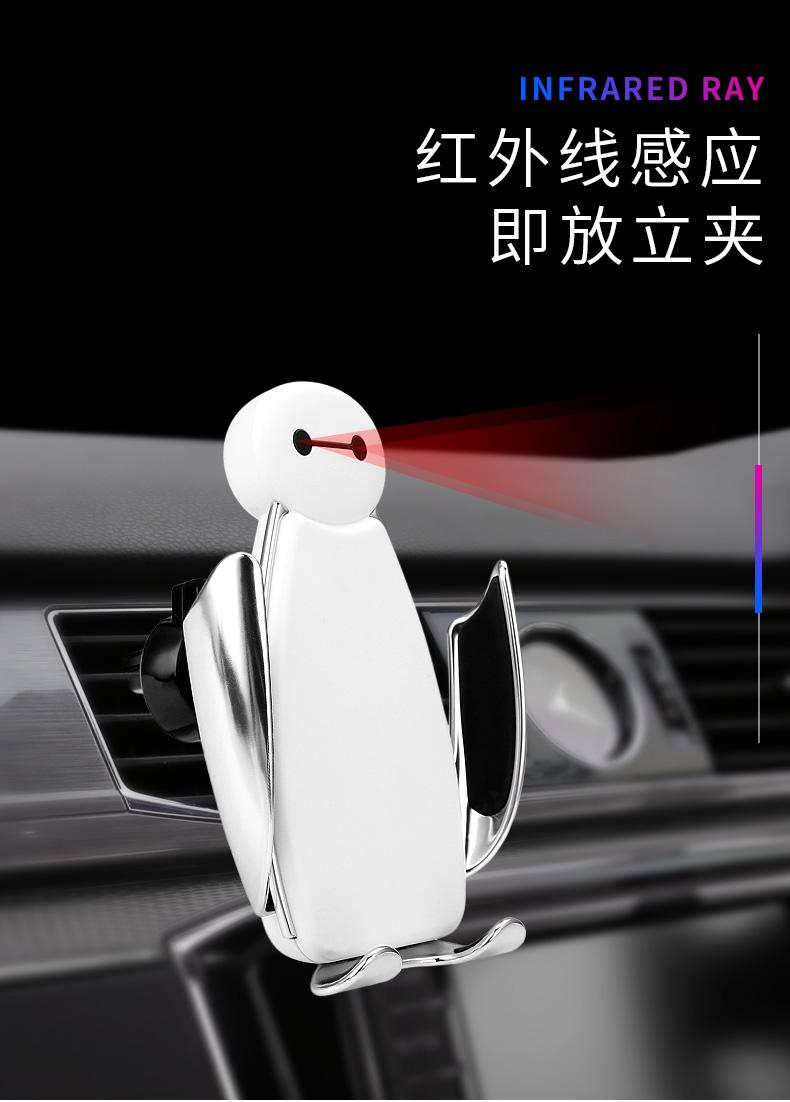 Giá đỡ điện thoại có chức năng sạc không dây snap-in tự động cảm ứng cho xe hơi.