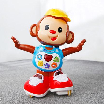 VTech - đồ chơi âm nhạc Dance Robot thông minh Monkey