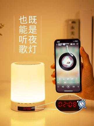 ONEFIRE  Đèn tường  Sáng tạo Bluetooth âm thanh LED ánh sáng ban đêm có thể sạc lại phòng ngủ âm nhạ