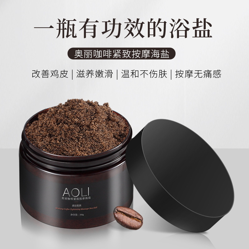 AOLI Kem tẩy tế bào chết Ori Coffee Firming Massage Sea Salt Peel Skin Stretch Mark Snake Skin Scrub
