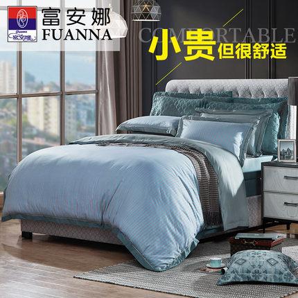 Fuanna Bộ drap giường   Official Flagship Store Trang chủ Dệt giường Giường cotton bốn mảnh Bộ đồ gi