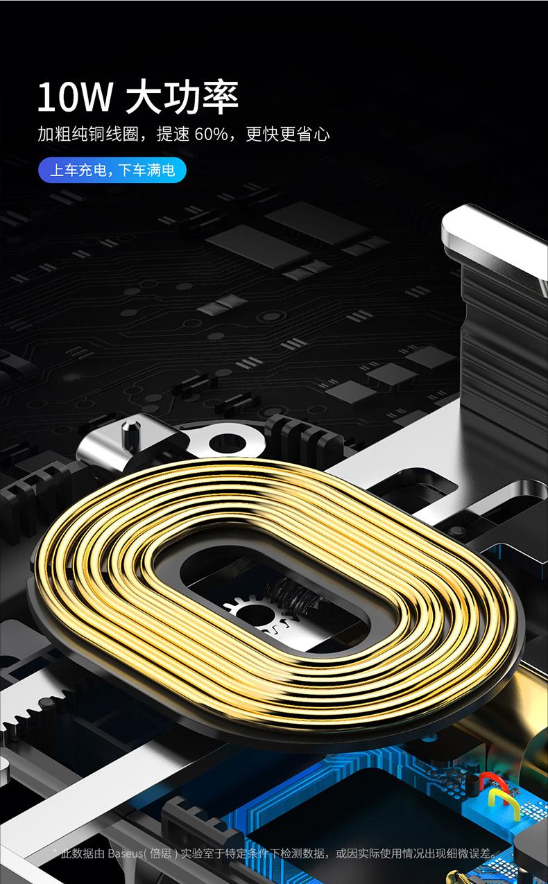 Bộ sạc không dây giữ điện thoại cảm ứng hoàn toàn tự động cho điện thoại Apple Huawei