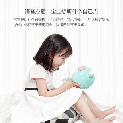 Xiaomi - Máy kể chuyện thông minh nhiều chức năng cho bé .