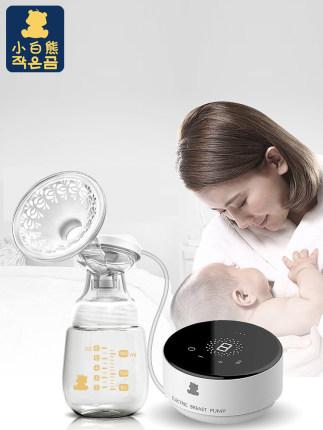 Little White Bear Máy hút sữa tự động Máy vắt sữa Phụ nữ mang thai sau sinh Di động sạc USB