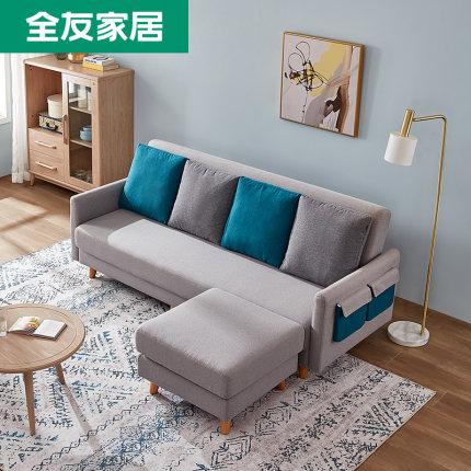 QuanU  Ghế Sofa Tất cả bạn bè Trang chủ Sofa nhỏ Vải hiện đại Phòng khách đơn giản có thể tháo rời v