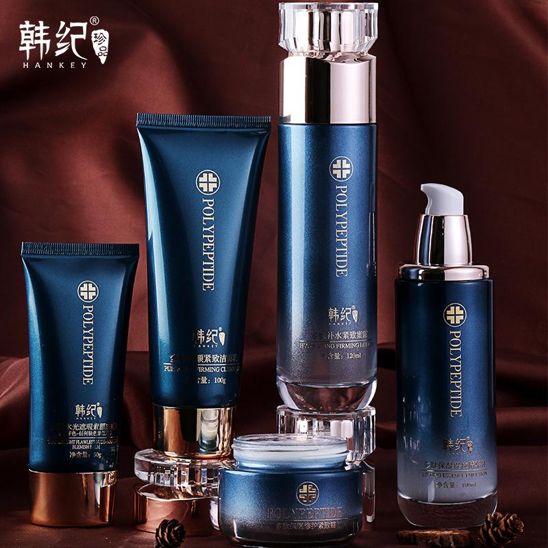 HANKEY bộ sản phẩm Mô hình vụ nổ Douyin Han Ji peptide làm săn chắc và giữ ẩm bộ năm mảnh hydrating
