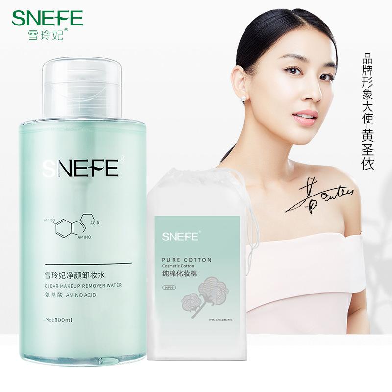 SNEFE Nước hoa hồng Xuelingfei Amino Acid Makeup Makeup 500ml / 250ml Tẩy trang mặt Bán buôn Bán buô