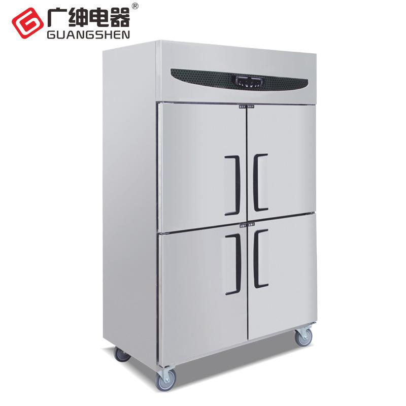 GUANGSHEN Tủ lạnh nhà bếp thương mại GT1.0L4T