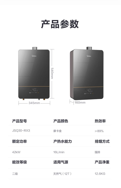 thuỷ tinh Máy hâm nóng nước pha- mê- phê bình gia đình bảo vệ màn hình an toàn 16L RX3