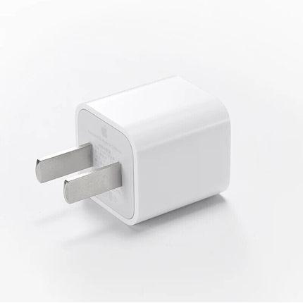 Cục sạc Apple Sạc iPhone Đầu sạc nhanh XS MAX 568plus Bộ chính hãng