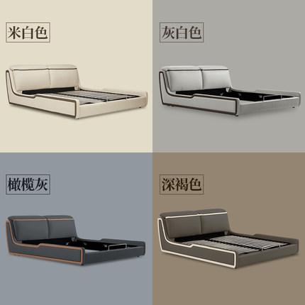 KUKa  giường  Gujia da giường da master phòng ngủ hiện đại tối giản đôi giường master phòng ngủ giườ