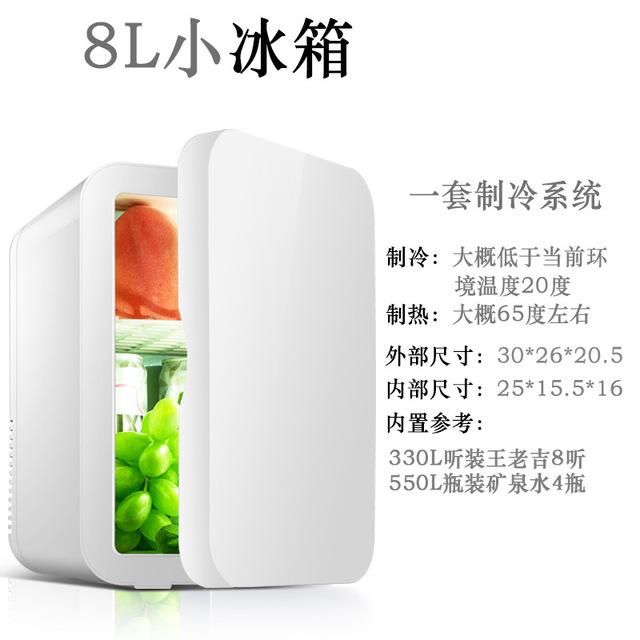 Scitech - tủ lạnh mini dành cho xe hơi 8L