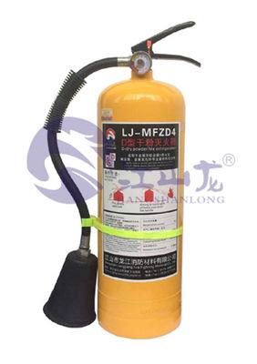 JIANGSHANLONG Bình chữa cháy Bình chữa cháy bột khô loại D cầm tay LJ-MFZD-4KG