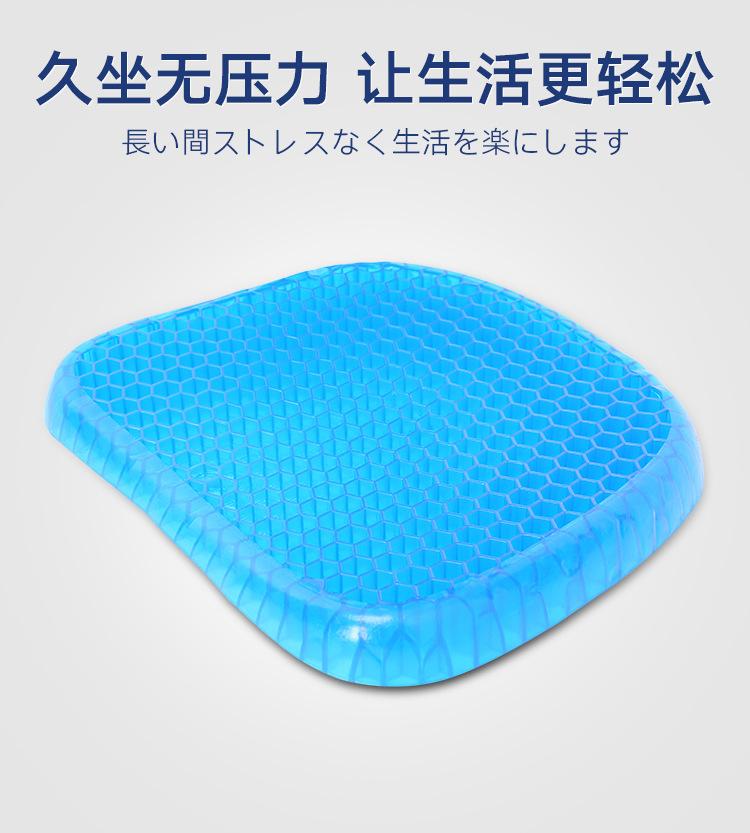 DUOXIN - Đệm lót thông gió massage vật lý trị liệu 3D silicone
