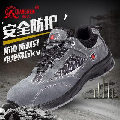 Giày cách nhiệt chống đập và chống đâm thủng .