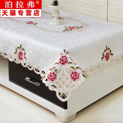 yimu Bàn trà  Bàn ăn châu Âu vải vải ren hình chữ nhật phòng khách bàn cà phê khăn trải bàn vuông vi