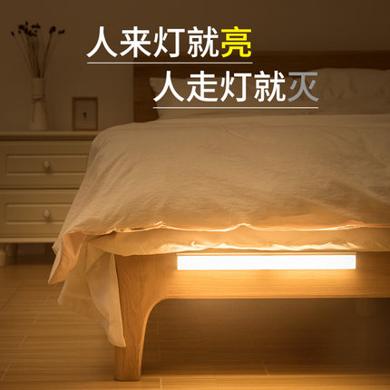 ONEFIRE  Đèn tường  Thông minh cơ thể con người tự động đèn cảm ứng với đèn led sạc đêm phòng ngủ tủ