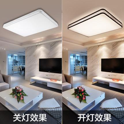 Philips  đèn ốp trần Đèn LED trần Philips khoan điều khiển từ xa thông minh làm mờ phòng ngủ nghiên