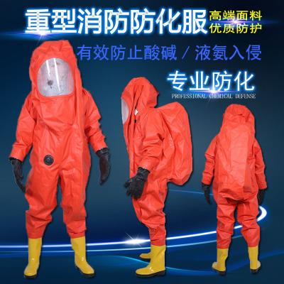 JIANGGU Trang phục chống cháy Quần áo bảo hộ hóa chất để phòng cháy chữa cháy Quần áo bảo hộ hóa chấ