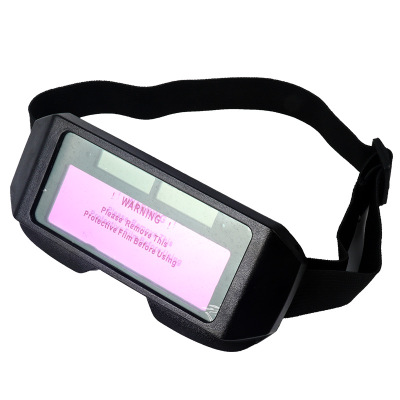 kính hàn bảo vệ, hàn hồ quang argon, chống tia cực tím