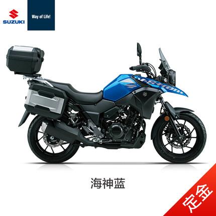 Haojue xe môtô / xe máy [Đặt cọc] Xe máy du lịch Haojue Suzuki DL250-A ABS National IV với ba vỏ