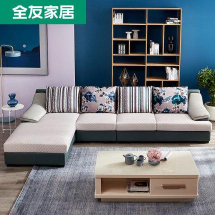 QuanU  Ghế Sofa Tất cả bạn bè nhà sofa da sofa nhỏ căn hộ kinh tế kết hợp sofa hiện đại đơn giản 730