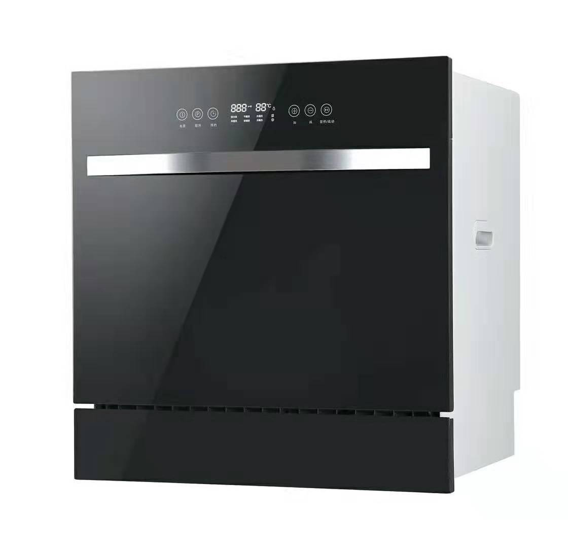 JINSHIKONG Máy rửa chén tự động chỉ có thể được sử dụng tại nhà
