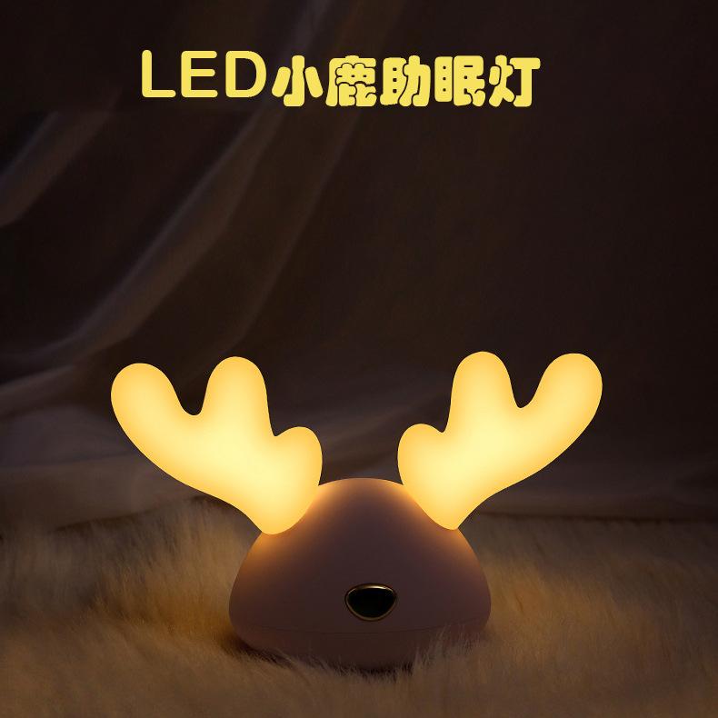 Đèn tường Đèn ngủ silicon led sáng tạo hươu quà tặng Santa đêm ánh sáng ngủ ánh sáng ban đêm