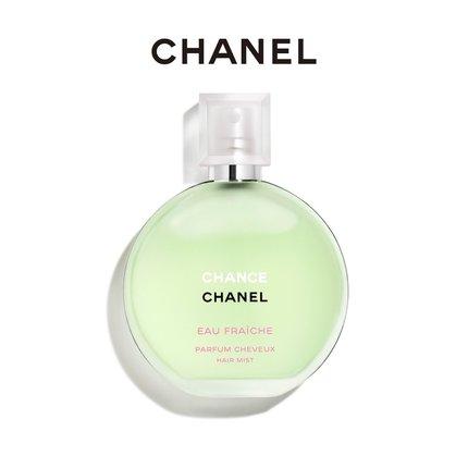 CHANEL nước hoa  Double 12 Lễ】 CHANEL Chanel loạt nước hoa tóc sương mù xịt tóc thơm nhẹ