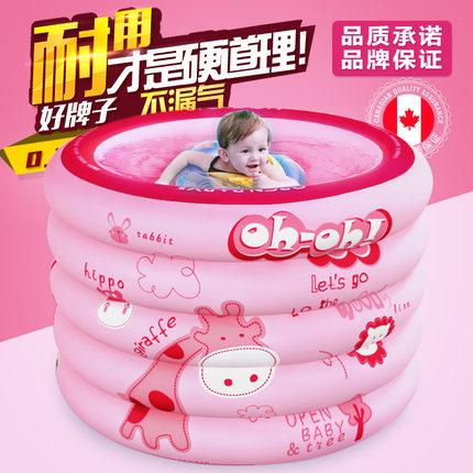 OPEN BABY bể bơi trong nhà dành cho bé .