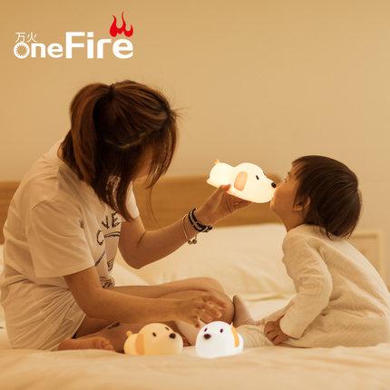 ONEFIRE  Đèn tường  Silicone Night Light Phòng ngủ có thể sạc lại Cảm ứng cho bé Ăn uống Chăm sóc mắ