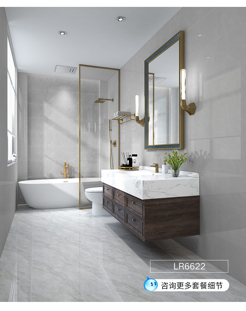 Nhà bếp, phòng tắm, gạch gốm, 300x600, nhà tắm cẩm thạch đơn giản, nhà vệ sinh, gạch lát tường và đồ