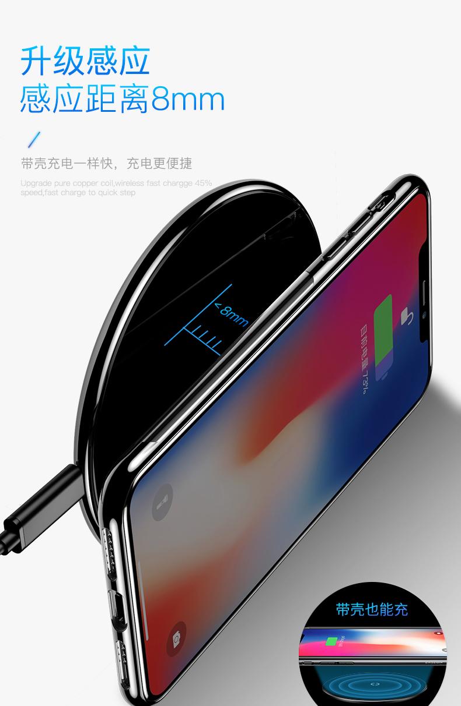 Bộ sạc không dây Baseus Apple X iPhone11Pro Max chính hãng por18W Bảng 8P