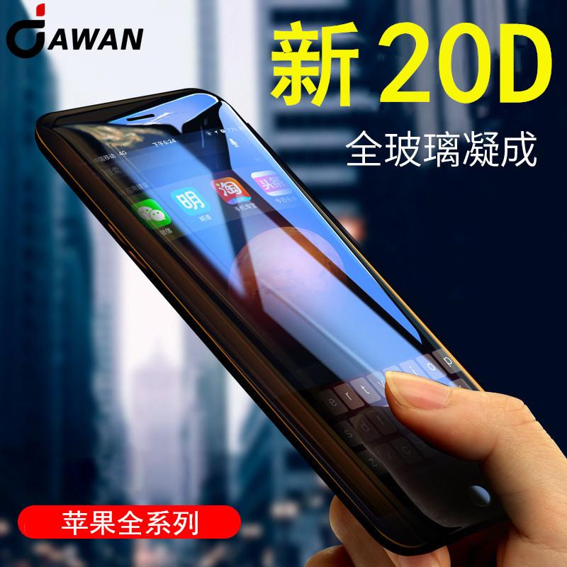 Dawan Miếng dán cường lực Phim cường độ iphone11 phù hợp với Apple 11pro max20D toàn màn hình bao ph