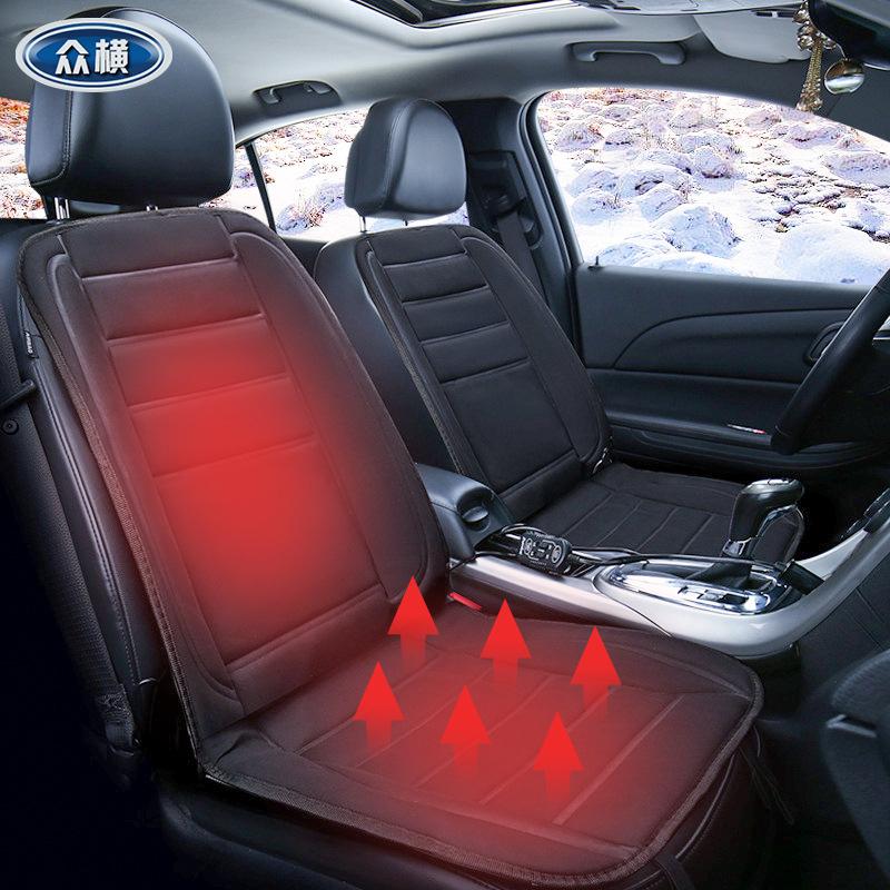 MCZB Đệm giữ ấm Xe ô tô sưởi ấm đệm mùa đông xe cung cấp ghế sưởi ấm sưởi ấm xe xe đệm
