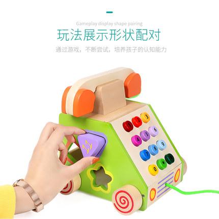 moondog - Đồ chơi bằng gỗ kiểu điện thoại kéo đa chức năng