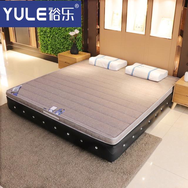 Yule Giường nệm nệm nhà máy tự nhiên S loại đay mỏng pad nhà sản xuất bán buôn