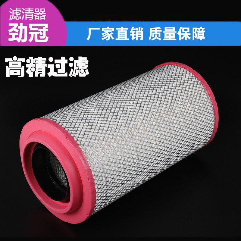 Bộ lọc không khí PU2652 Thượng Hải Jinguan