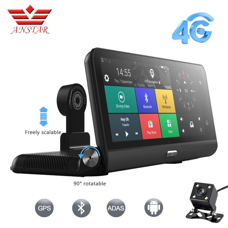 Chó rôbôt Ngoại thương trung tâm điều khiển trung tâm điều khiển lái xe ghi âm kép ghi âm Bluetooth