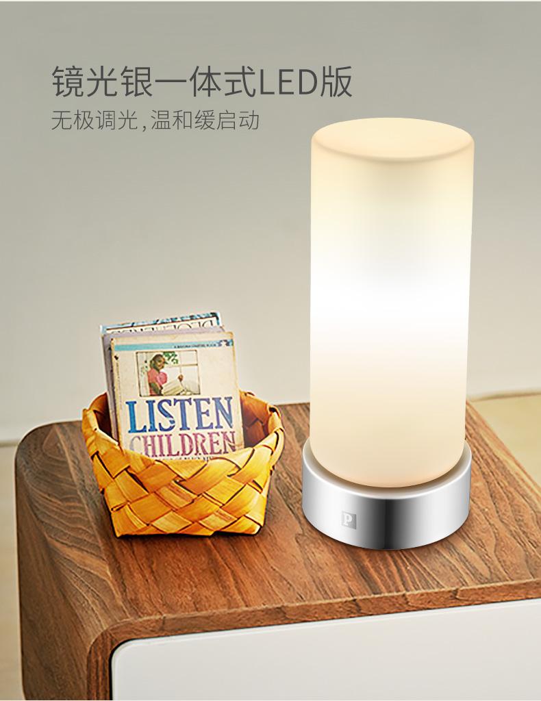 Đèn tường Berman Bắc Âu phòng ngủ ấm áp lãng mạn hiện đại tối giản đèn bàn sáng tạo đầu giường bàn đ