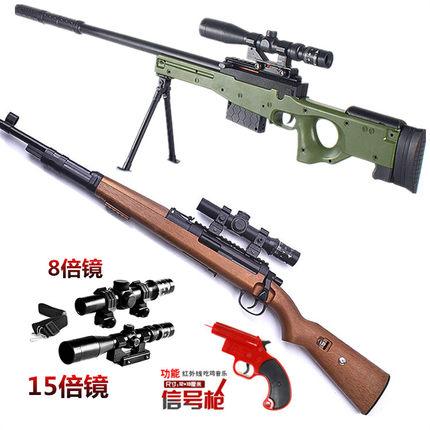 Súng  trẻ em súng đồ chơi AWM bắn tỉa lấy m24