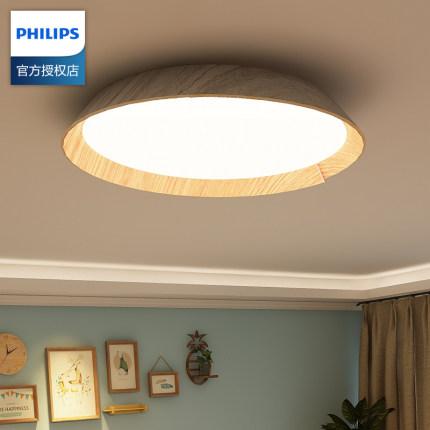 Philips  đèn ốp trần Đèn LED trần Philips Chiếu sáng phòng khách Đèn phòng ngủ Đèn tròn hiện đại Đơn