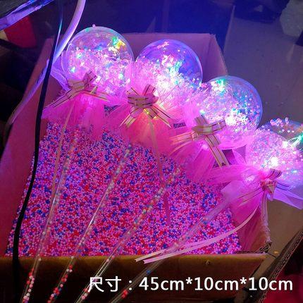 henes  Đồ chơi phát sáng  Pop bóng đũa thần mới đầy sao phát sáng dạ quang công chúa trẻ em nhỏ ma t