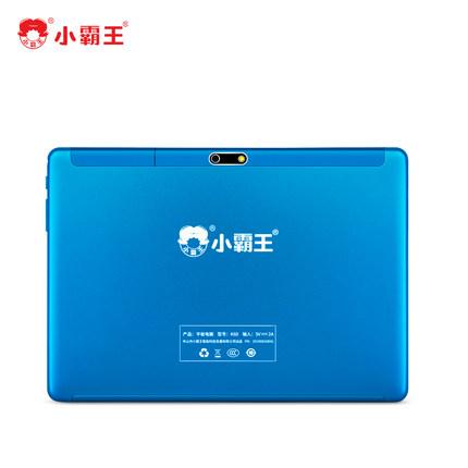 Xiaobawang - máy tính bảng K60 dạy học tiếng anh cho học sinh