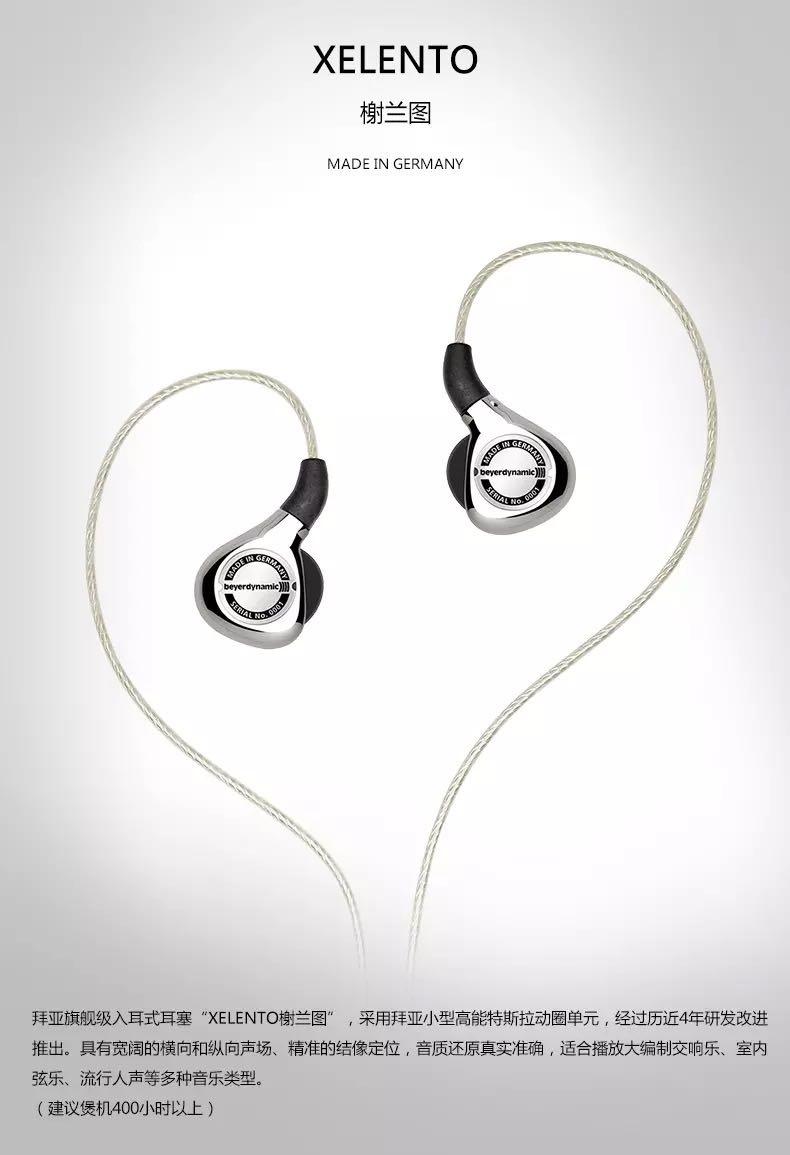 Tai nghe Beyerdynamic / Beyer xelento điều khiển từ xa Xerento tai nghe trong tai